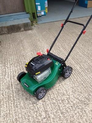 qualcast push petrol rotary lawnmower 148cc 41cm. Black Bedroom Furniture Sets. Home Design Ideas